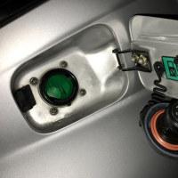 Fuel Cap Retaining Strap
