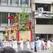 祇園祭 後祭