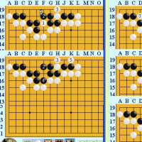 囲碁死活1007官子譜