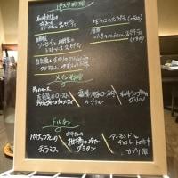 リストランテ ダ トシユキ (RISTORANTE DA TOSHIYUKI)@糀谷(その1)