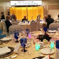 写友の写真集出版&金婚式に出席