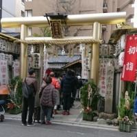 最強パワースポット  御金神社