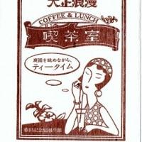 旅行記 第16回 『初夏の弘前・青森・函館 4日間』  (その5)