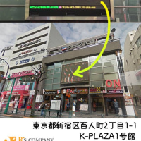 Rs:新大久保 K-PLAZA 電光掲示板にて第3戦広報映像放映