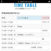 5月27日(土)、仙台に行きます