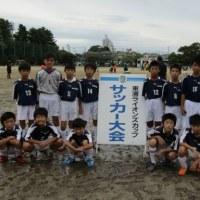 第34回東浦ライオンズカップの試合結果(U12)