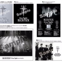BUCK-TICK ライブアルバム 2017年6月28日発売【CLIMAX TOGETHER】店舗別予約特典比較 最安値 収録曲一覧