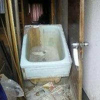残りの浴槽を出す