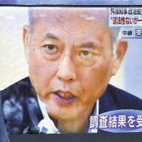 舛添都知事 弁護士見解を披露 続投望む ??!!