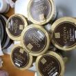 UchiCafe' SWEETS × GODIVA ショコラプリン