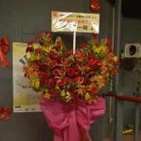 群馬県大泉町にお届けのスタンド花