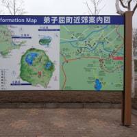道の駅『摩周温泉』