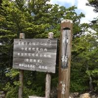 両神山 西岳