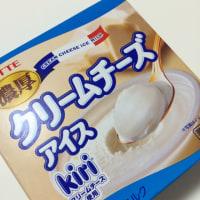 ☆クリームチーズアイス☆