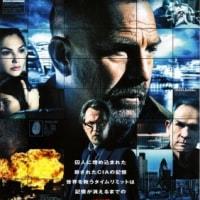 映画「クリミナル 2人の記憶を持つ男」