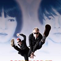 「が~まるちょば サイレントコメディー JAPAN TOUR 2014」