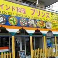 平成28年は4回目の「プリンスインドレストラン 牛久店」さん訪問でした。(茨城県牛久市)