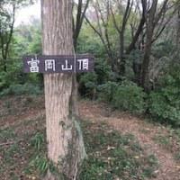 宝篋山 − プチ縦走