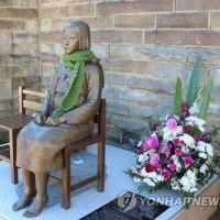「少女像はヘイト」日本の団体がオーストラリア人権委員会に陳情書提出