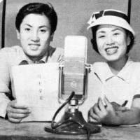 錦之助出演のラジオドラマ(2)
