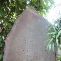 今回も相変わらず田沼町の石碑手拓に行きました