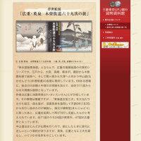 - 三菱UFJ銀行