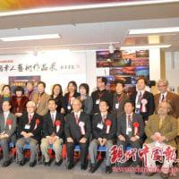 日本華僑華人芸術作品展」