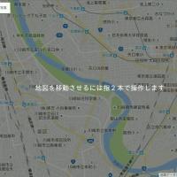 ○GoogleMapの仕様変更。