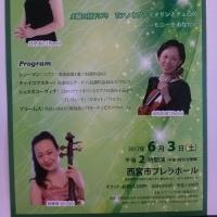 ピアノトリオ演奏会のお誘い