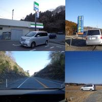 福島県BA巡り 午前の部 1