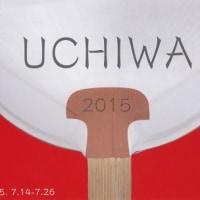 UCHIWA展 2015