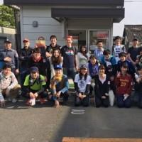 大津町ボランティアセンター+Ⅰ(ぷらす愛)【366日目】