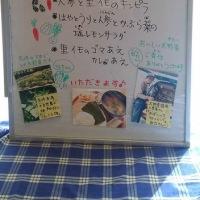 2月19日「第21回みんなでごはんプロジェクト~」まあるい食卓開催しました。