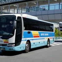 大阪空港交通 大阪200か33-11