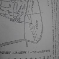 (24)軽井沢②