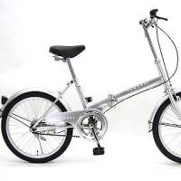 自転車買ったよ。