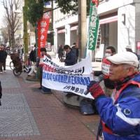 共同作業所弾圧 「詐欺」事件でっち上げを粉砕 高橋道子さんを奪還