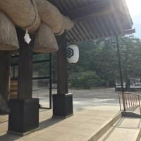 5月29日(月)は臨時休業させていただきます。&島根縁結びの旅(出張)