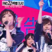 FNS27時間テレビ  『AKB48/LOVE TRIP&告れ!メッセージフェス』 160724!