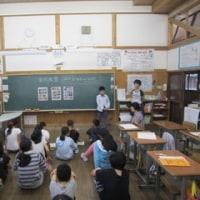 自然教室(5年生)事前学習を行いました!