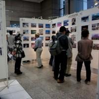 東京写真月刊