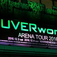 UVERWorld アリーナツアー2016