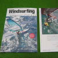 WindSurfing 雑誌入荷