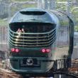 トワイライト瑞風 2泊3日周遊タイプ 福知山駅歓迎