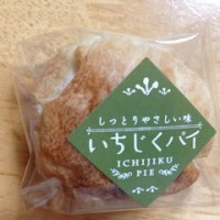 花馬饅頭を買って帰りました。