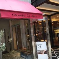 「café and Bar 64 bistro」で女子会ランチ