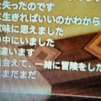 「Final Fantasy XIV 光のお父さん」第6話「光のお父さんはすべてを打ち明けた。」の感想