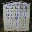 黄檗宗東光寺