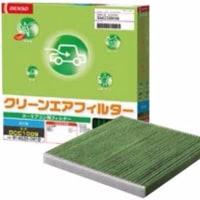 花粉対策に ≪クリーンエアフィルター≫