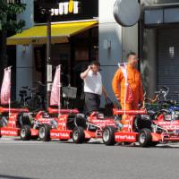 X-Kart 50 2009-�����٥�Ȥ�ץ�⡼�����Ǥ����������������X-������